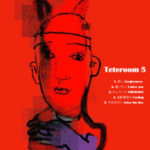 teteroom 歌手頭像