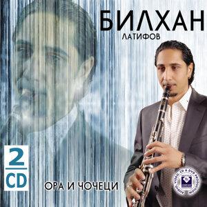 Bilhan Latifov 歌手頭像