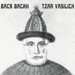 Vasya Vasin 歌手頭像