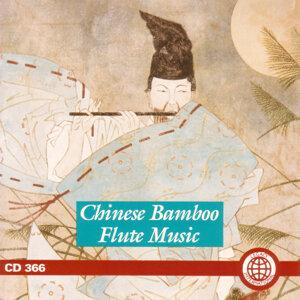 Ming Flute Ensemble