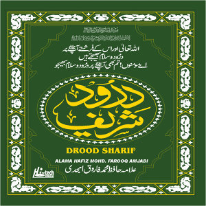 Alama Hafiz Mohd. Farooq Amjadi 歌手頭像