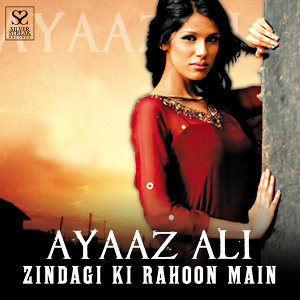 Ayaaz Ali 歌手頭像