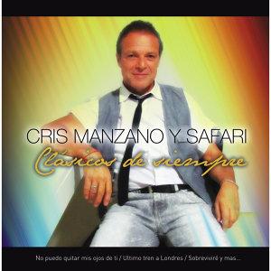 Cris Manzano y Safari 歌手頭像
