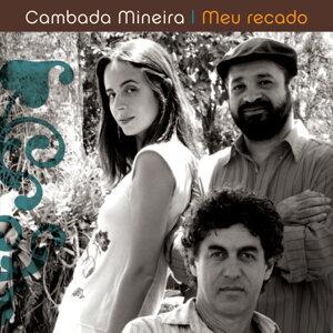 Cambada Mineira 歌手頭像
