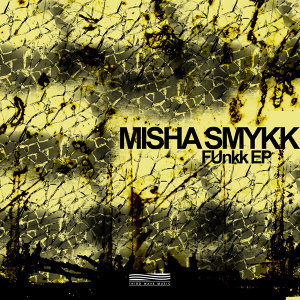 Misha Smykk