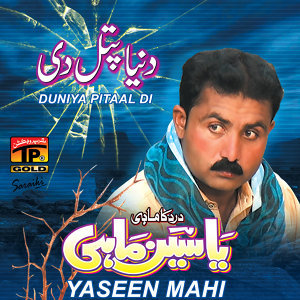 Yaseen Mahi 歌手頭像