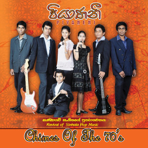 Chimes of 70's 歌手頭像