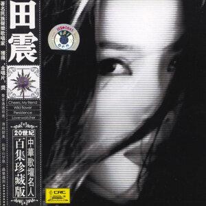 Tian Zhen 歌手頭像