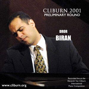 Dror Biran 歌手頭像