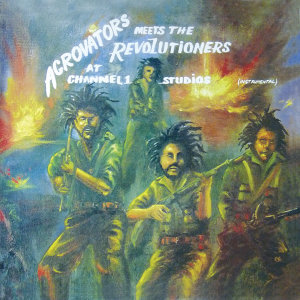 The Aggrovators and The Revolutioners 歌手頭像