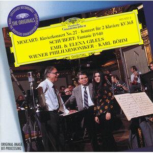 Elena Gilels,Wiener Philharmoniker,Emil Gilels,Karl Böhm 歌手頭像