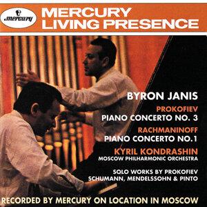 Byron Janis,Moscow Philharmonic Symphony Orchestra,Kyrill Kondrashin 歌手頭像