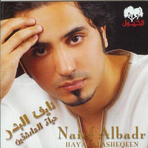 Naief Albadr