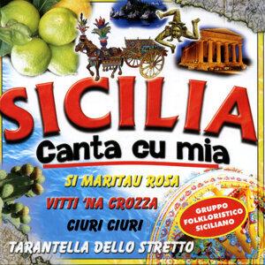 Gruppo Folkloristico Siciliano 歌手頭像