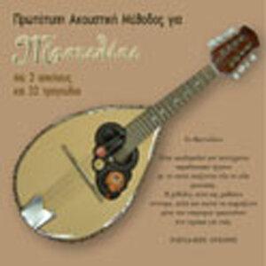 Antonis Papadakis 歌手頭像