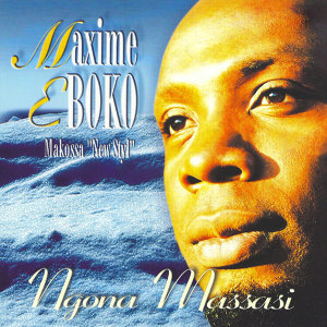 Maxime Eboko 歌手頭像