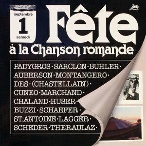 Fête A La Chanson Romande 歌手頭像