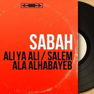 Sabah 歌手頭像