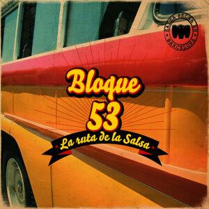 Bloque 53 歌手頭像