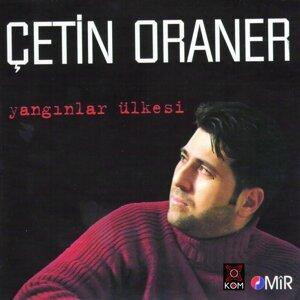 Çetin Oraner