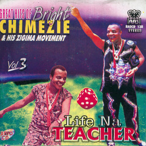 Bright Chimezie & His Zigima Movement 歌手頭像