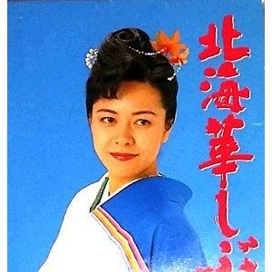 東山彩 (Aya Higashiyama) 歌手頭像