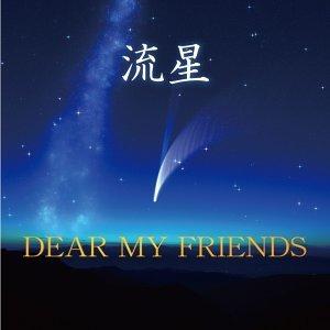 DEAR MY FRIENDS 歌手頭像