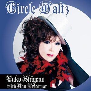 Yuko Sigeno 歌手頭像
