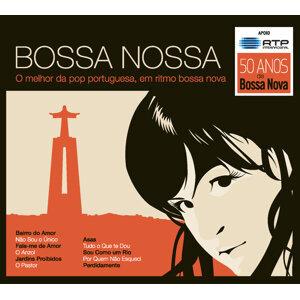 Bossa Nossa 歌手頭像
