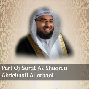 Abdelwali Al Arkani 歌手頭像