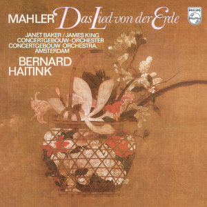 Dame Janet Baker,Royal Concertgebouw Orchestra,James King,Bernard Haitink 歌手頭像