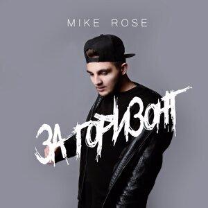 Mike Rose