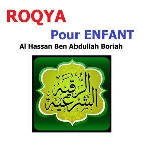 Al Hassan Ben Abdullah Boriah 歌手頭像