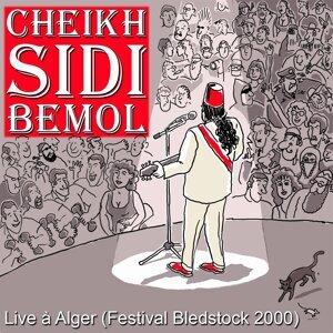 Cheikh Sidi Bémol 歌手頭像