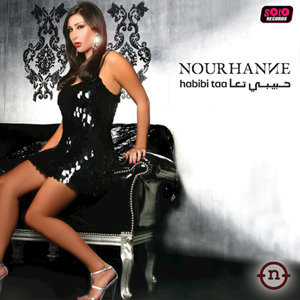 Nourhanne 歌手頭像