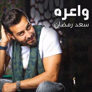 Saad Ramadan 歌手頭像