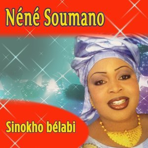 Néné Soumano 歌手頭像