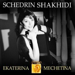 Ekaterina Mechetina 歌手頭像