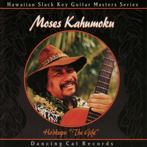 Moses Kahumoku 歌手頭像