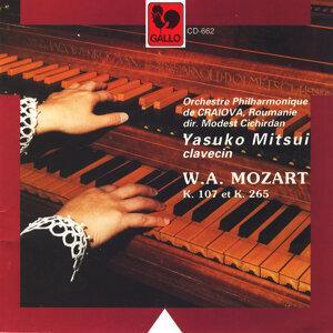 Yasuko Mitsui, Orchestre Philharmonique de Craiova & Modest Cichirdan 歌手頭像
