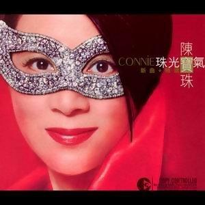 陳寶珠 歌手頭像