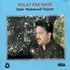 Rolay Pae Gaye 歌手頭像