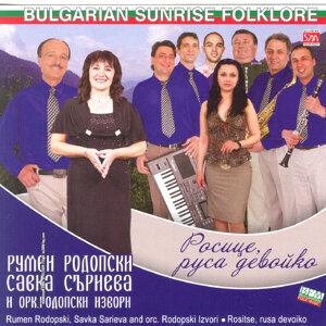 Rumen Rodopski and Savka Sarieva and Rodopski izvori orchestra 歌手頭像
