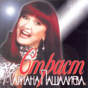 Mariana Pashalieva 歌手頭像