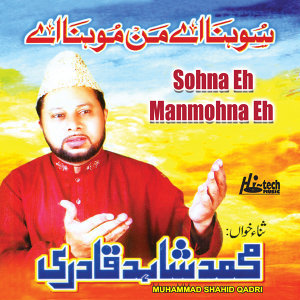 Muhammad Shahid Qadri 歌手頭像
