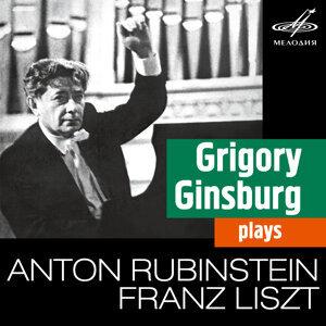 Grigory Ginzburg 歌手頭像