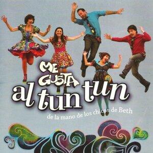 Al Tun Tun 歌手頭像