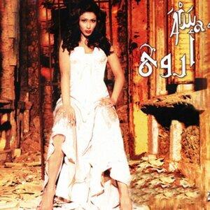 Arwa 歌手頭像