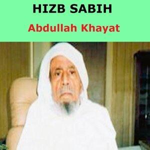 Abdullah Khayat 歌手頭像