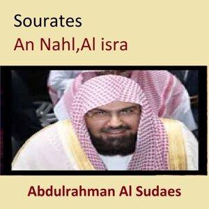Abdulrahman Al Sudaes 歌手頭像